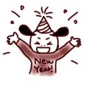 アメリカの新年 Happy New Year!